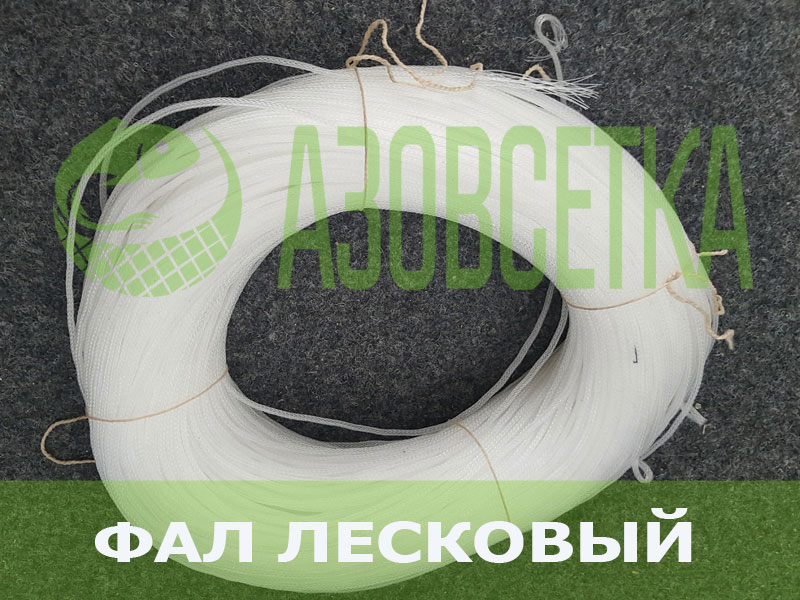 Лесковый фал плетеный 4 мм, бухта 200м