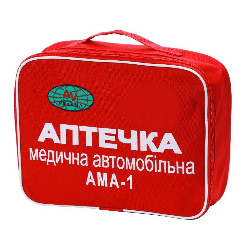 Купить Аптечка автомобильная, АМА-1 с доп набором