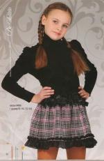 Одежда модная детская и подростковая