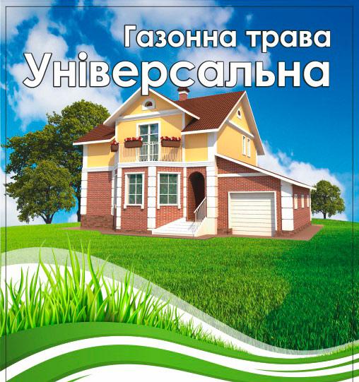 Купить Газонна трава «Універсал»