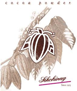 Какао-порошок алкализированный S 85 .Olam Германия