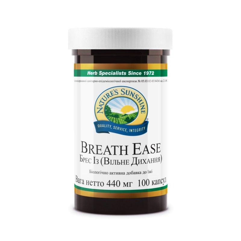 Купить Breath Ease ( свободное дыхание )