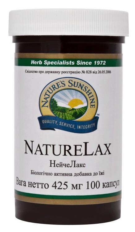 Купить Naturela Lax ( нейчелакс )