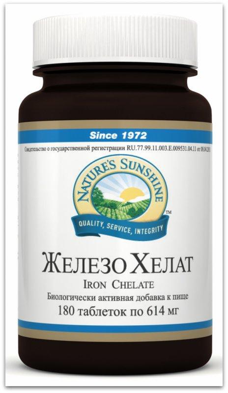 Купить Iron Chelate ( железо хелат )
