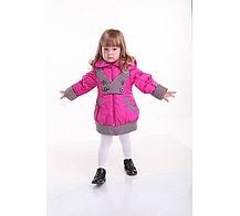 Дитяча куртка демісезонна (осінь 1fa86c58e003b