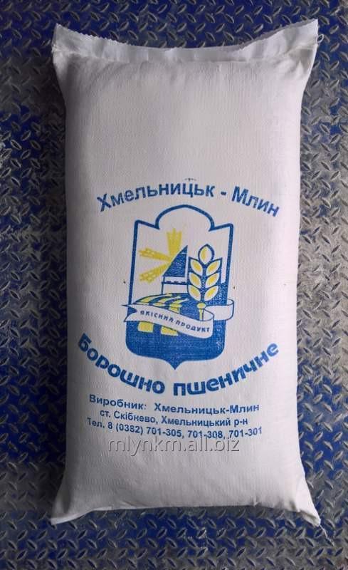 Мука пшеничная высшего сорта фасованная по 25 кг