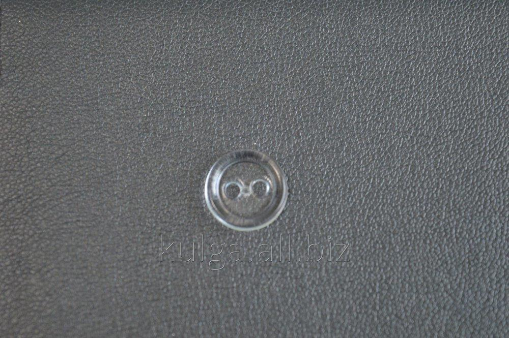Buy Buttons 11 mm, rubashechny for clothes