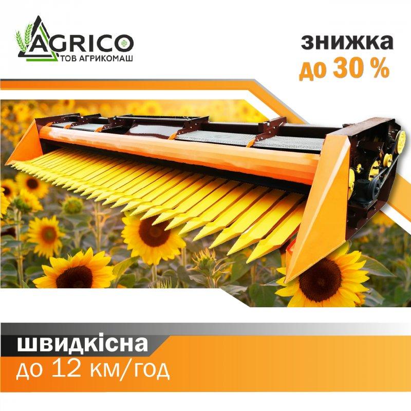 Maize Sunflower ZHNS-9 Lexion 450,480,580