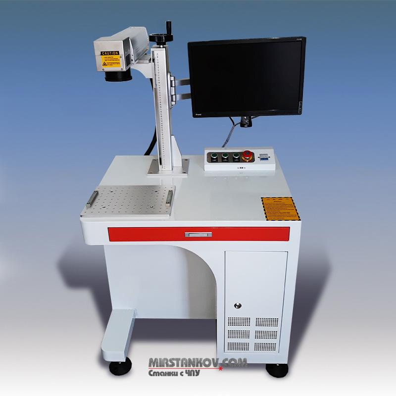 Buy Fiber-optical laser marker of MSO20