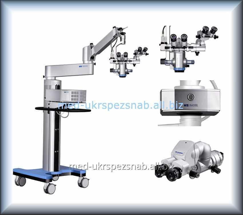 Купить Микроскоп операционный Moller HS ALLEGRA 90