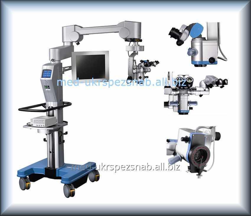 Купить Микроскоп операционный Moller HS ALLEGRA 900