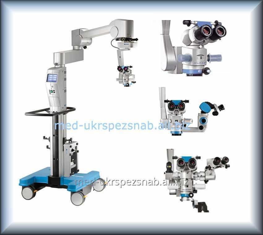 Купить Микроскоп операционный для офтальмологии Moller HS Hi-R NEO 900