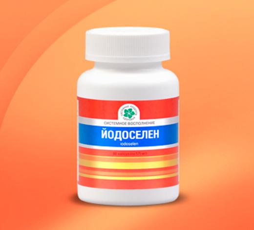 Купить Йодоселен - биологически активный источник йода