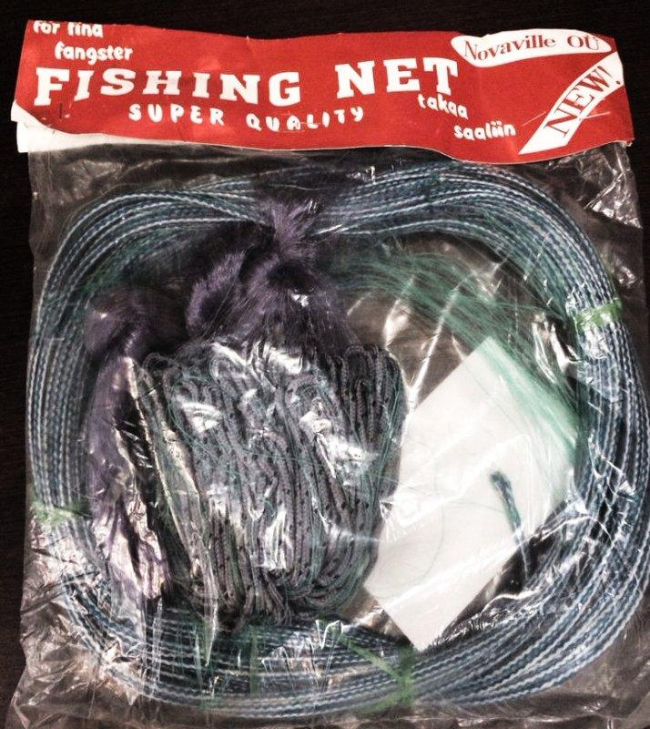 купить сеть рыболовную ячея 15