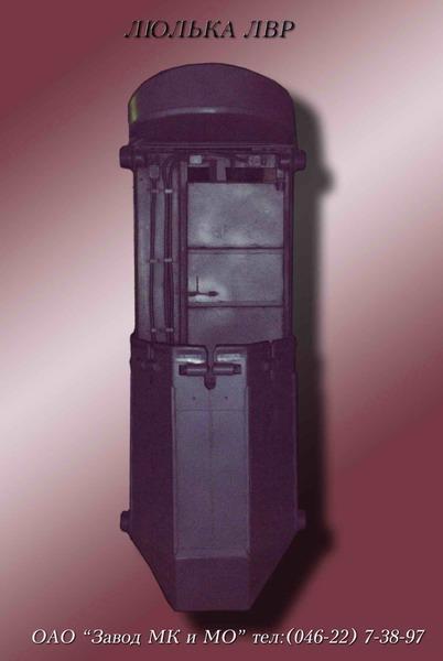 Люлька верхового рабочего ПЛУМ-2
