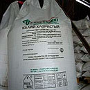 Buy Potassium chloride food