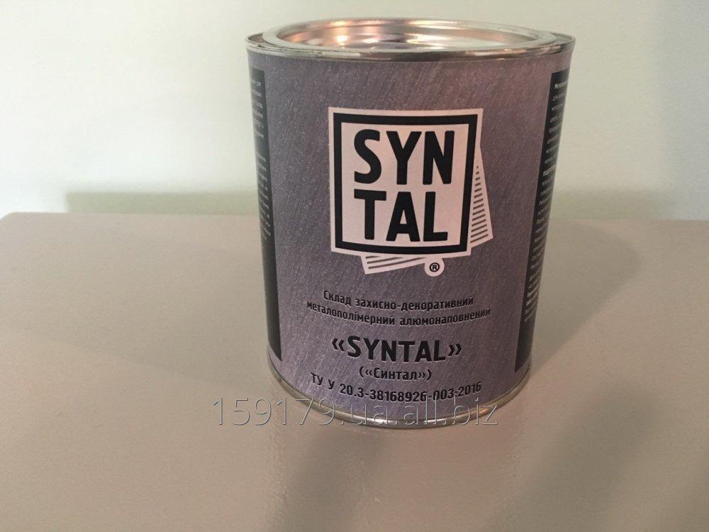 Купить Металлополимерный алюмонаполненный защитно-декоративный состав «SYNTAL®», 0,8л