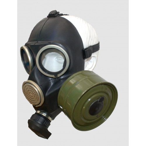 6302 Gas mask civil GP-7