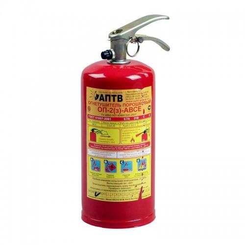 Порошковый огнетушитель ОП-2 арт.: 6701