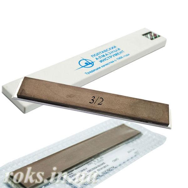 Buy Elborovy whetstone on an organic sheaf, 150х25х5 mm Granularity of 7/5 microns