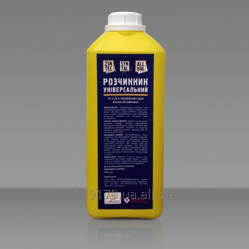 Купить Растворитель универсальный «Ксилол Д» нефтяной, канистра 2л