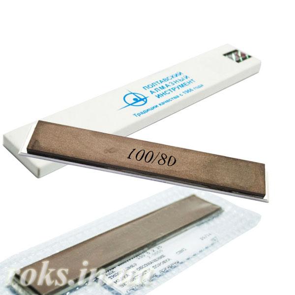 Buy Elborovy whetstone on an organic sheaf, 150х25х5 mm Granularity of 100/80 microns