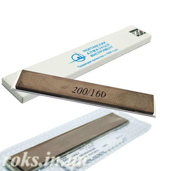 Buy Elborovy whetstone on an organic sheaf, 150х25х5 mm Granularity of 200/160 microns