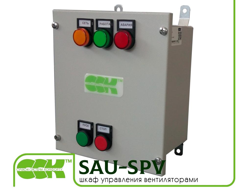 El armario de la dirección de los ventiladores SAU-SPV-7,00-10,00