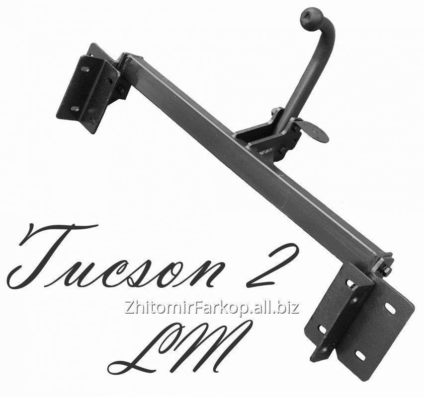 Купить Фаркоп Hyundai Tucson Хундай Туксон LM (2-ге покоління з 2010 р.)