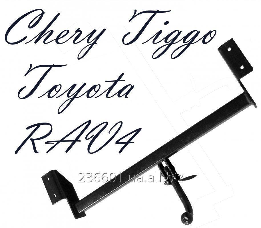 Купить Фаркоп Тойота Рав4 Toyota RAV4 Chery Tiggo Чери Тигго