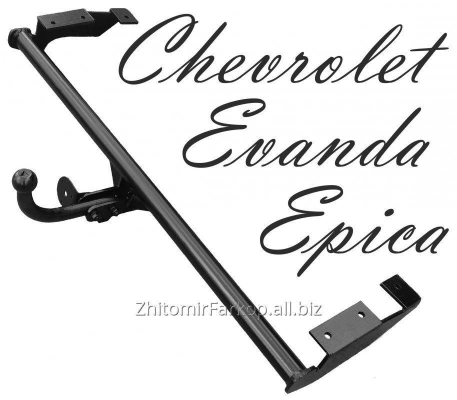 Купить Фаркоп Chevrolet Evanda Epica Шевроле Эванда Эпика