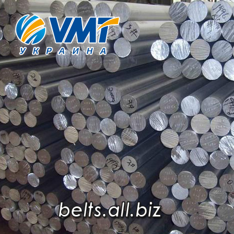 Buy Circle of aluminum 30 mm of AD35T