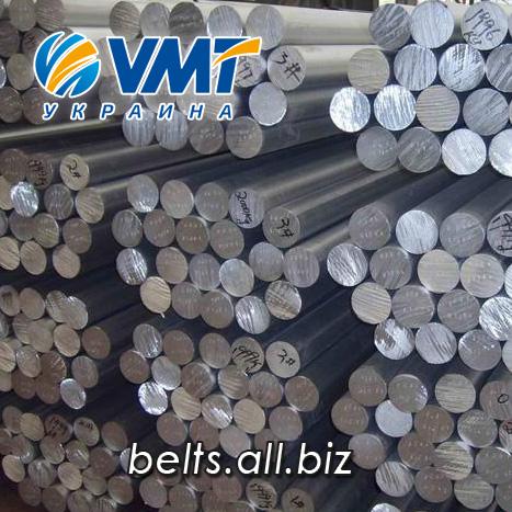 Buy Circle of aluminum 55 mm of AD35T