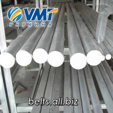 Buy Circle of aluminum 150 mm of AD35T