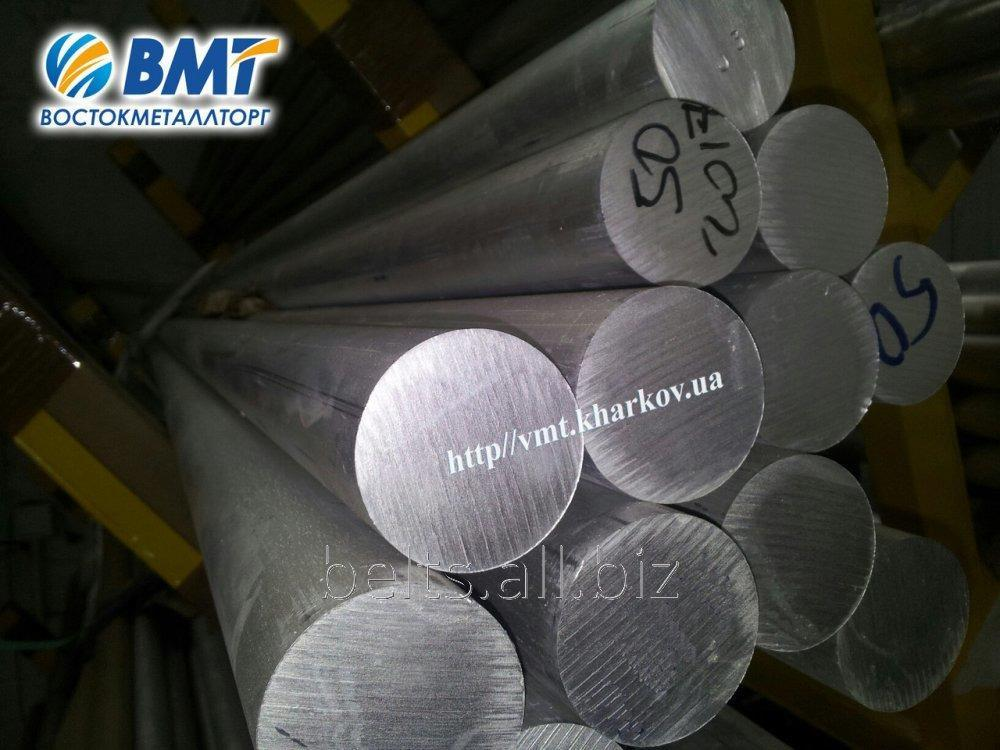 Buy Bar of D16T 190 mm