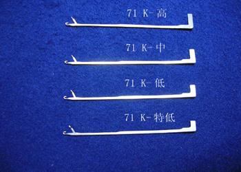 Вязальные иглы для китайских носочных машин