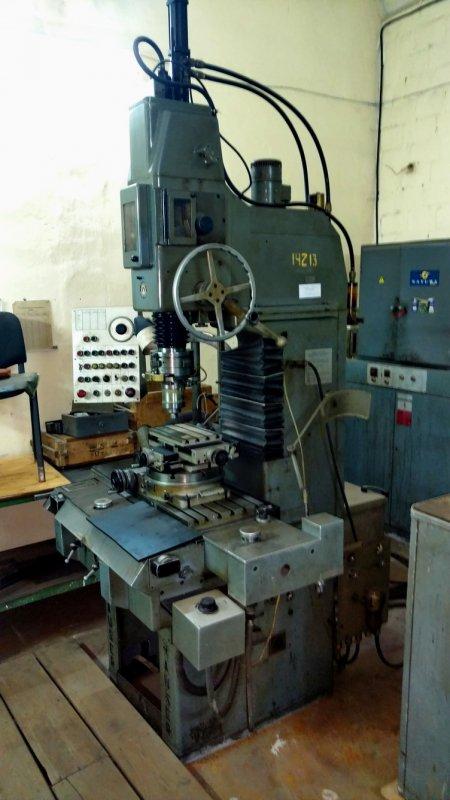 Hauser 3 SMO Координатно расточной станок,  Швейцария