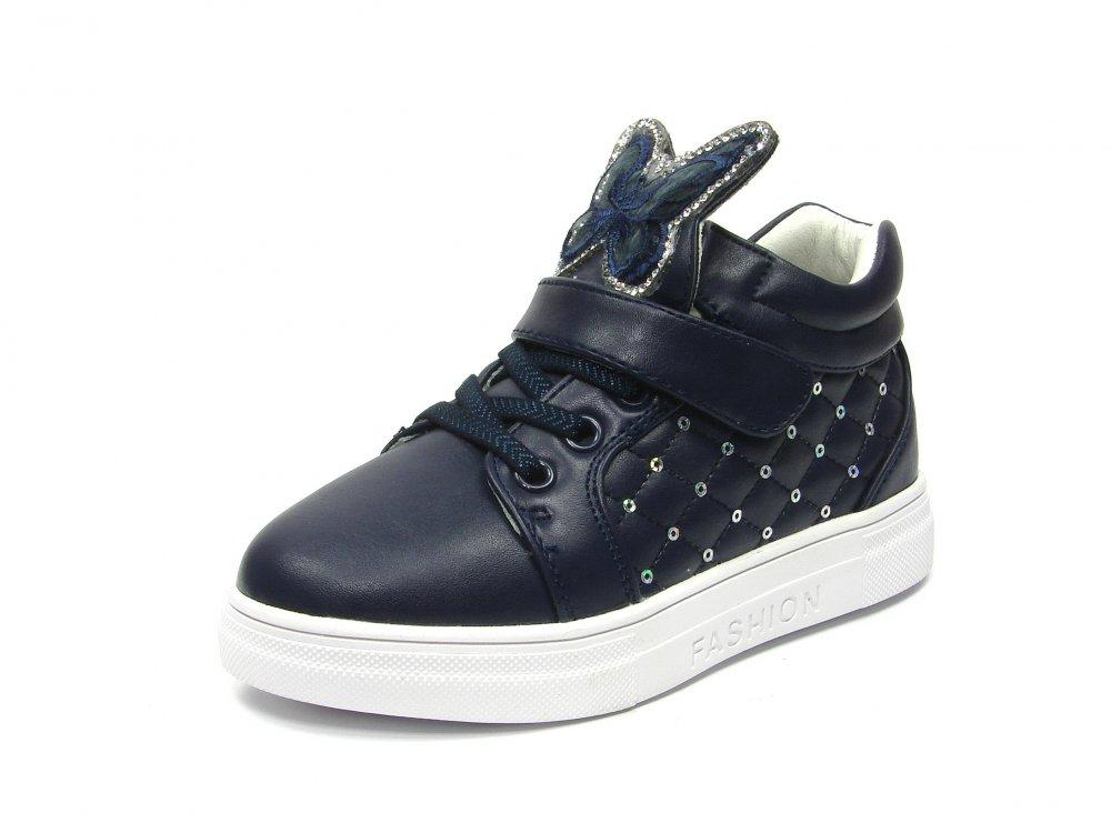 Купить Детские ботинки Apawwa: M-01 Синий