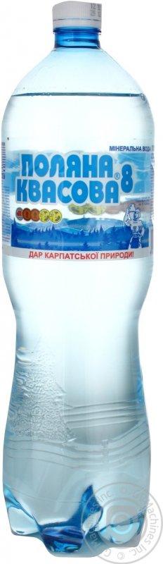 Купить Вода Поляна Квасова газированная лечебно-столовая пластиковая бутылка 1500мл Украина