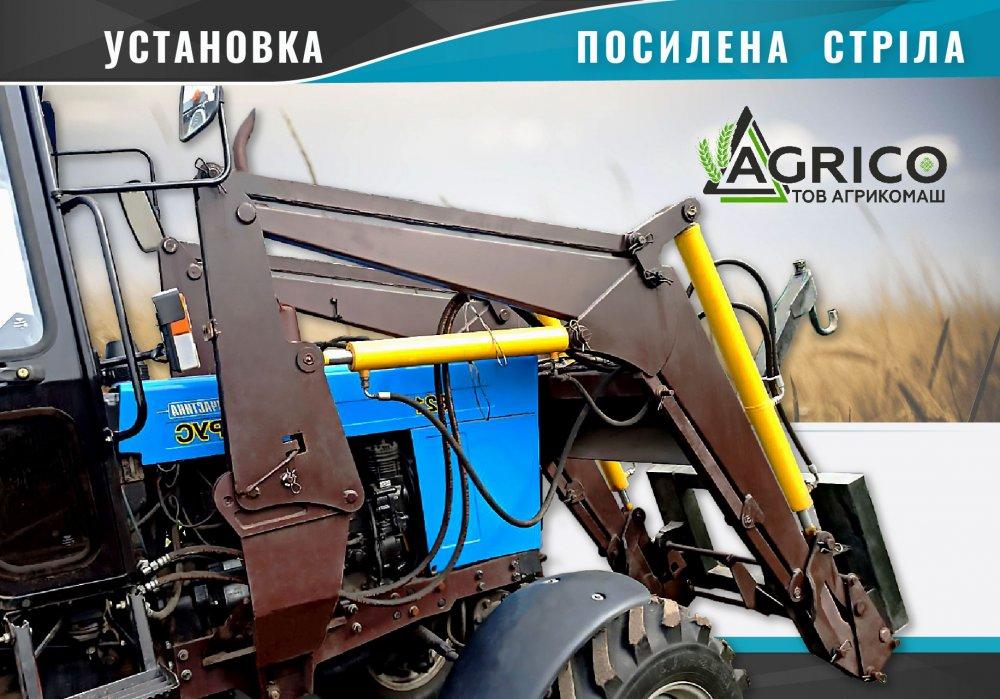 ПБМ на трактор МТЗ-892, МТЗ-1025 в Виннице, Хмельницке