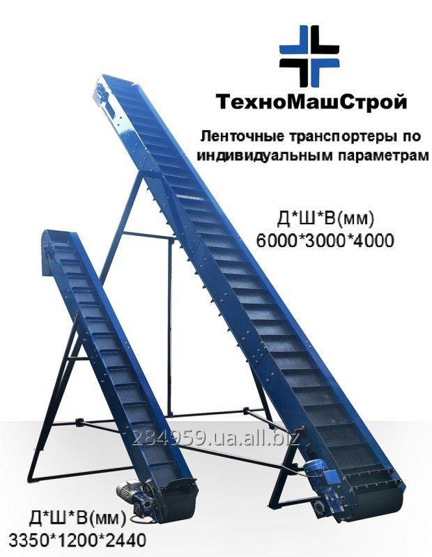 Купить Ленточный транспортер ТЛ-500 (Конвейер, Погрузчик, Нории)