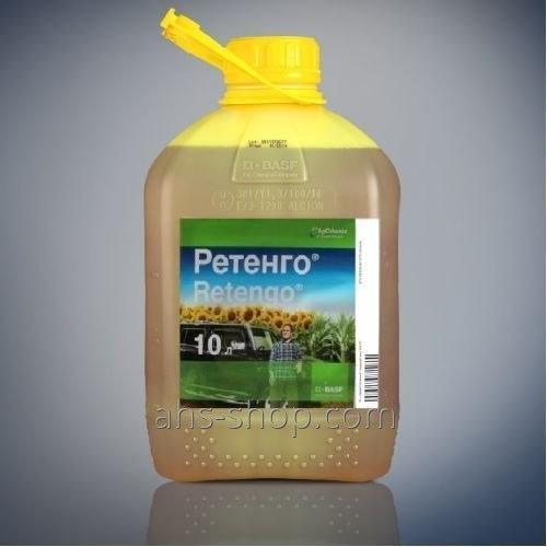Retengo's fungicide, k.a.