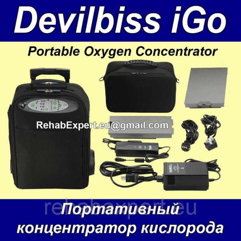 Портативный концентратор кислорода Devilbiss Igo Portable Oxygen Concentrator
