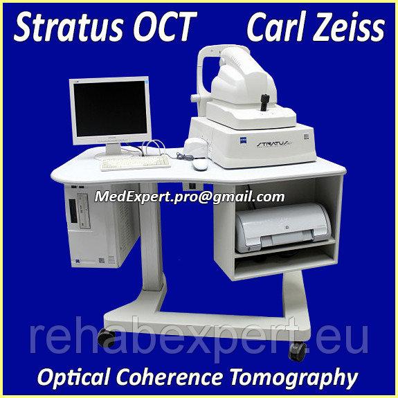 Купить Оптический Когерентный Томограф Carl Zeiss Stratus OCT Optical Coherence Tomography. 2009