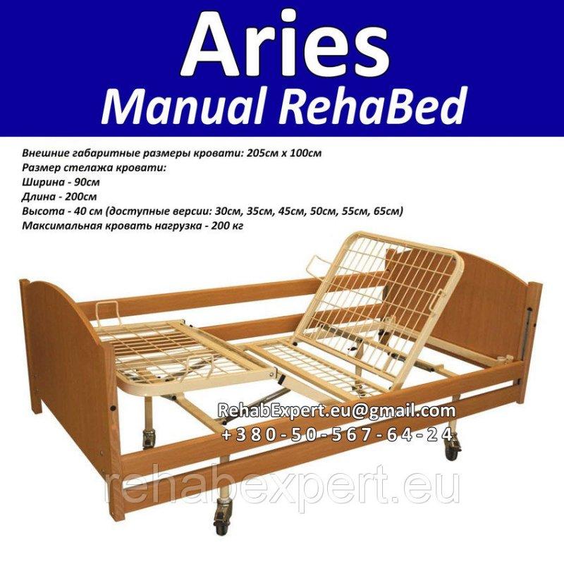 Купить Медицинская больничная кровать Aries Manual Rehabed 3 Section