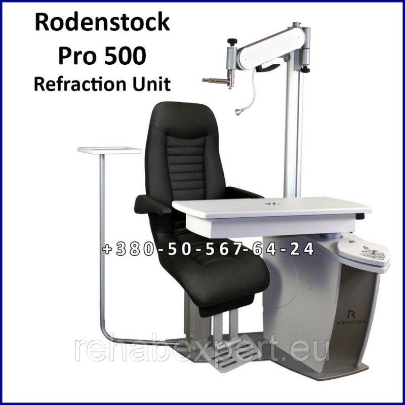 Купить Офтальмологический блок Rodenstock Pro 500 Ophthalmology Unit