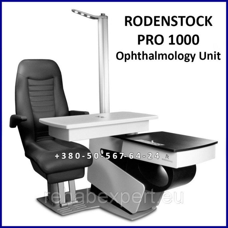 Купить Офтальмологический Блок RODENSTOCK PRO 1000