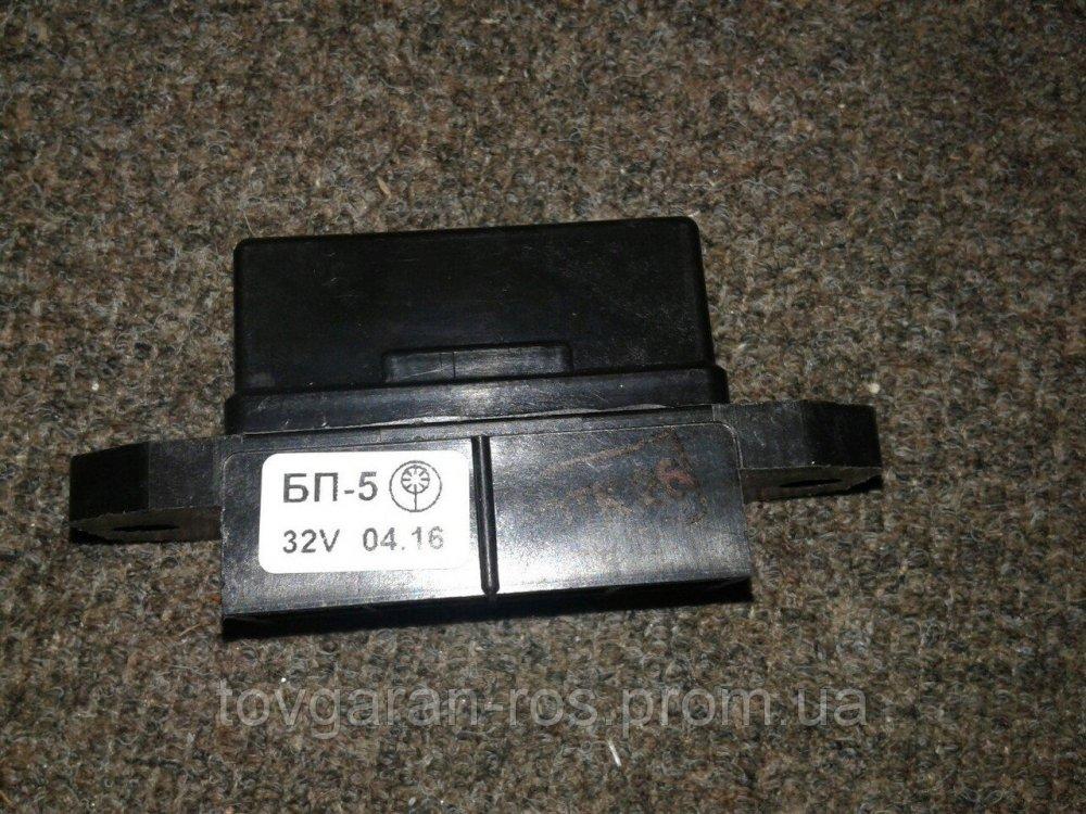 Блок предохранителей БП-5