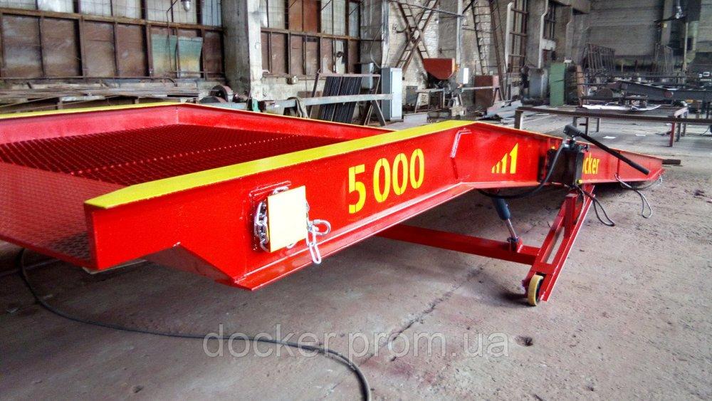 Рампа мобильная Docker 5т 9м гидравлическая
