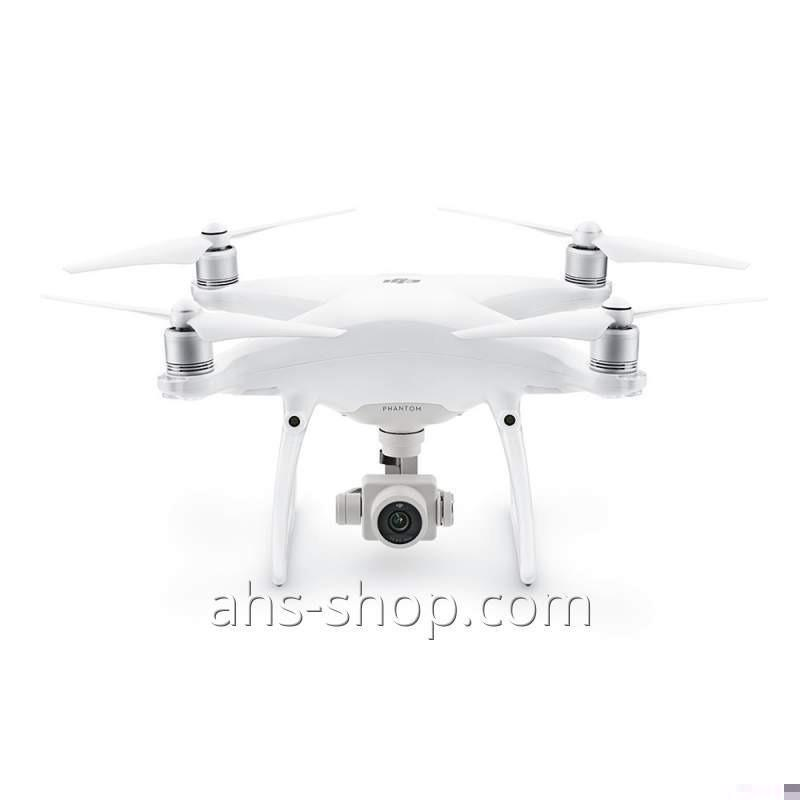 Quadcopter Phantom 4 Pr